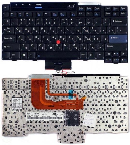 Ремонт клавиатуры ноутбука IBM в СПб